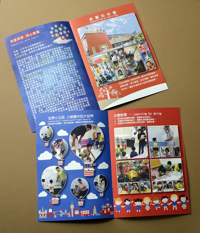 加米幼稚園,DM,平面設計,目錄印刷