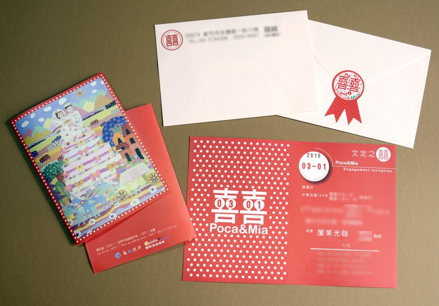 新竹,集現設計,印刷,設計,全彩喜帖,邀請卡,謝卡