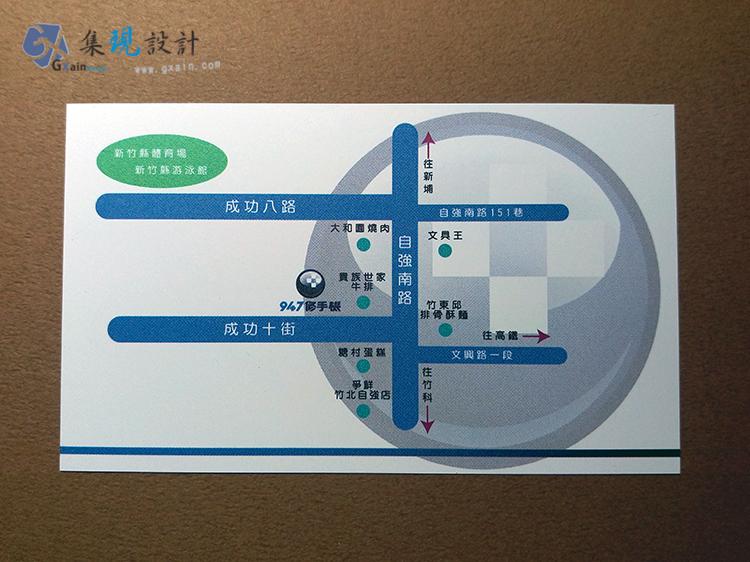 947修手機-竹北六家店