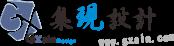 集現設計-Gxain Design|新竹/名片/型錄設計/印刷服務/網頁設計
