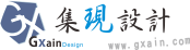 集現設計-Gxain Design|新竹/名片/型錄設計/印刷服務/網頁設計 Logo